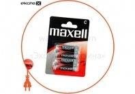 Солевая батарейка Maxell R14 2шт/уп blister