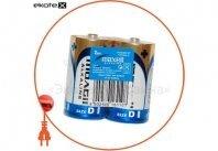 Щелочная батарейка Maxell Alkaline D/LR20 2шт/уп shrink