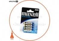 Щелочная батарейка Maxell Alkaline AAА/LR03 4шт/уп blister