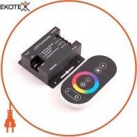RGB-контроллер Venom RF радио сенсорный Black (FULL touch controller, 24A) (LDC-RF-24A-S4)