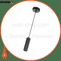 Світильник світлодіодний підвісний FPL 6W 3000K S BK 180MM