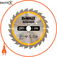 Диск пильный CONSTRUCTION DeWALT DT1949
