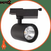Светильник трековый COB LED 24W 4200K 1560Lm 100-240V белый