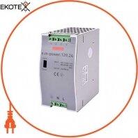 Блок питания на DIN-рейку e.m-power.120.24 120Вт, DC24В