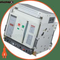 Воздушный автоматический выключатель e.acb.3200D.2500, выкатной, 0,4 кВ, 3Р, стандартный электронный расцепитель, мотор-привод и независимый расцепитель 220В