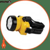 Ліхтарик налобний 220-240V 0,7W 7LED