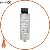 Конденсатор трехфазный цилиндрический e.capacitor.3.5.400.c, 5 кВАр, 400В
