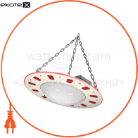 Светильники серии КEDR BUBBLE (ССП) подвесные, матовый рассеиватель