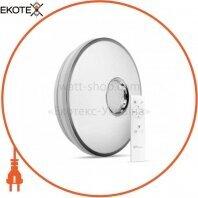 Светодиодный светильник Feron AL5100 EOS c RGB 36W