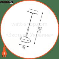 I04435 Intelite светодиодные светильники intelite pendant falzer 5w