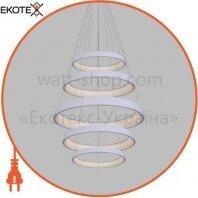 Светильник Venom подвесной 83556-5M