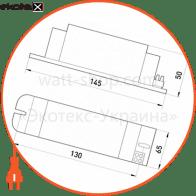електромагнітній баласт e.ballast.hpl.mhl.250, для ртутних і металогалогенових ламп 250 вт