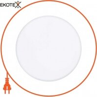 Светильник потолочн.декор.LED 15W 6400K 911lm 180-265V d-260мм. белый