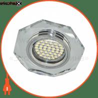 8020-2 MR16 серебро серебро с led подсветкой SMD3014 12leds (6500K)