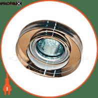 8080-2 MR16 чайный-круглый 50W