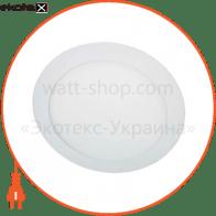Светодиодный светильник Feron AL500 20W белый 27800