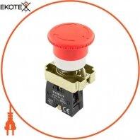 Кнопка «грибок» с фиксацией поворотная e.mb.bs542 красный, 1NC