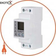 Счетчик однофазный e.control.w06 электронный с функцией защиты и контроля напряжения и тока