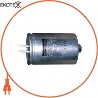 Кондeнсатор capacitor.60, 60 мкФ