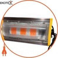 Светодиодный фитопрожектор VENOM 150Вт (Full spectrum-150)