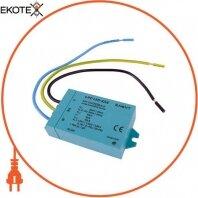 УЗИП PO LED-K/zS класс II+III, 1 полюс + N-PE, для LED освещения