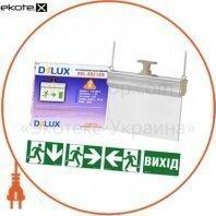 Светильник светодиодный аварийный REL-802 (1,2V600mAh) 1W_8LED