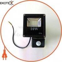 Светодиодный прожектор Venom SMD 10Вт 6400К с датчиком движения