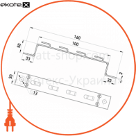 AYDT-10-5 Enext лотки металлические и аксессуары пластина дистанційна aydt-10-5 h 50, 100 мм