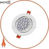 Світильник Mi-Light даунлайт RGB + CCT, WI-FI, 9Вт Ceiling Spotlight