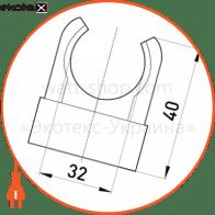 u-образна кліпса e.pipe.u.clip.stand.32 для труб d32мм
