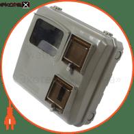 Шафа пластикова КДЕ-3 new під одно-трифазний електронний лічильник, навісна