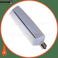 """EUROLAMP LED Лампа надпотужна """"ROCKET"""" 65W E40 6500K (16)"""