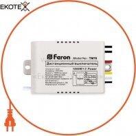 Дистанційний вимикач Feron TM76