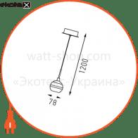 I05633 Intelite светодиодные светильники intelite pendant loreto 3w