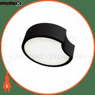 Світильник світлодіодний Ceiling Lamp Ricam 22W BL