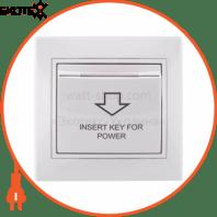 Энергосавер (карточного типа с логотипом) 701-0202-119 Цвет Белый/Белый Задержка