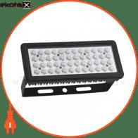 Прожектор модульний 238*104 SMD LED 45W4200K (чорний) 3600lm 220-240v