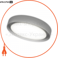 Ring for Ceiling lamp Cenova 18W S GR