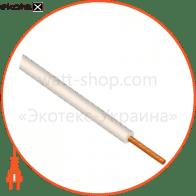 Провод термостойкий H05J-K 1x0.75 (400градC)