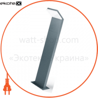 Bollard Light Estell 9W 4000K 1000H DG