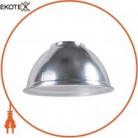 Отражатель для светильника подвесного e.LED.HB.Reflect.90.150, угол рассеивания 90°