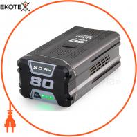 Аккумуляторная батарея STIGA 1111-9310-01