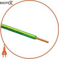 Провод термостойкий H05S-K 1x1,0
