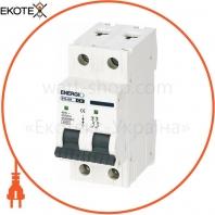 Автоматический выключатель ENERGIO EN 2P C 6А 6кА