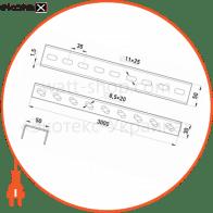 A3-100-1,5 Enext лотки металлические и аксессуары u-1 планка кронштейна 3,0 м,товщ.1,5 мм