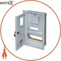 Корпус e.mbox.stand.w.f1.10.z металевий, під 1-ф. лічильник, 10 мод., вбудовуваний, з замком