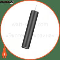 1-FPL-003-01-C-BK Maxus светодиодные светильники maxus fpl 6w 3000k c bk 180mm