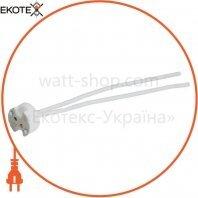Патрон Delux CS-103 G4-G6.35 12 см керамический