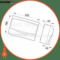 корпус пластиковий 9-модульний e.plbox.stand.n.09m, навісний multusan