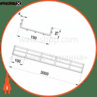 лоток дротовий 150х75 4.0 мм, довжина 3 м